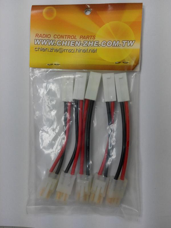 Battery connector 02 (5 PCS)
