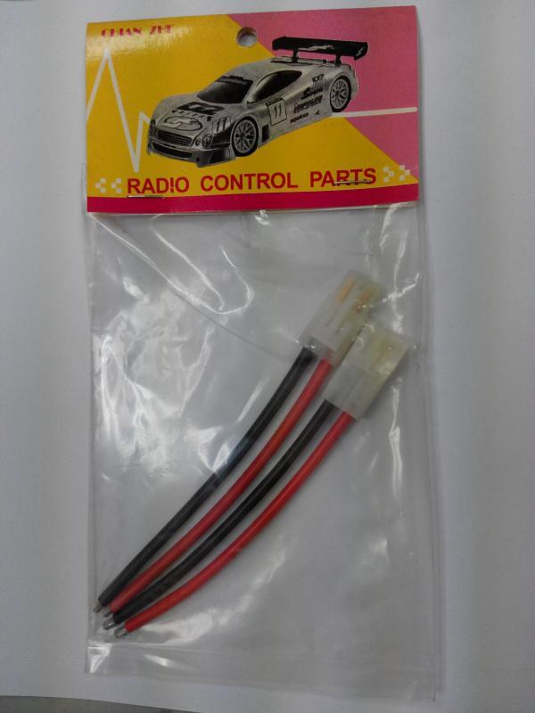 TAMIYA battery connector