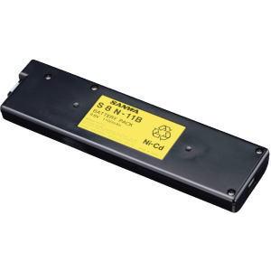 S8N-11B 9.6V 1100 mAh